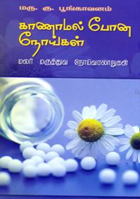 malar_book3.PNG
